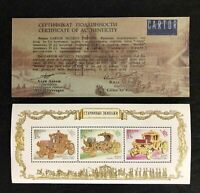 ✔ Russia 2002 The old carriages. Certificate Block Mi BL46 MNH Transport Sc# 67