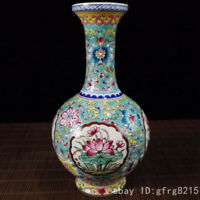 China antique porcelain Qianlong Colored enamel Four windows Floral pattern vase