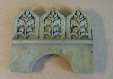 Greek Floral Border Edging Edger Concrete Mold 5005 Moldcreations