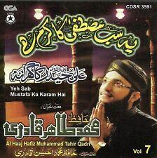 AL HAAJ HAFIZ MUHAMMAD TAHIR QADRI-YEHY SAB MUSTAFA KA KARAM HAI-CD-FREE UK POST
