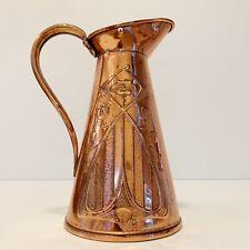Antique J S & S Joseph Sankey Solid Copper Jug Art Nouveau Made In England