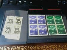 Slovakia 1939 Printing Errors Stamp Collection - Mixed Condition