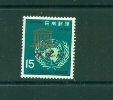 Japan #892  (1966 UNESCO) VFMNH MIHON (Specimen) overprint.