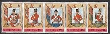 ST HELENA :1989 Military Uniforms of 1815 set SG535-9  never-hinged mint