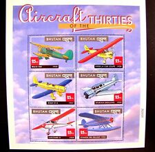 1304 AIRCRAFT OF THE THIRTIES MNH OG (SEE ITEM DESCRIPTION)