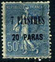 Levant 1921 French Colony 7P20¢/50¢ Blue SG #34 VFU H110 ⭐⭐⭐⭐⭐⭐