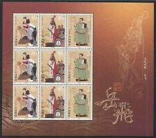 China 2003-17 Mini S/S Famous Anicent General Yue Fei stamps