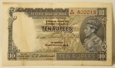 Reserve Bank of India British India Ten Rupees Signed by CD Deshmukh 1937 P#19B
