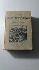 TEN.COL.A.BOSI MOTORI ENDOTERMICI MARINI HOEPLI 1927 COMPENDIO MOTORI NAVALI