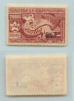 Armenia 1922 SC 368d mint black kop violet . f7751