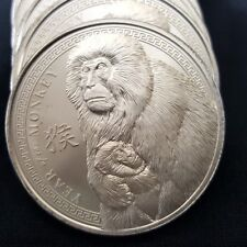 2016 Year of the Monkey 1 oz .999 Silver Bullion Round