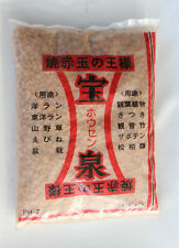 Super Hard Akadama ( Fired ) Japanese bonsai soil Medium (7 to 9 +mm ) 16Lb