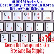 Korean Red Transparent Keyboard Sticker Printed In Korea. 50pcs DEAL!!!