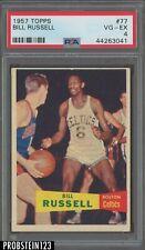 1957 Topps Basketball #77 Bill Russell RC Rookie HOF PSA 4 VG-EX