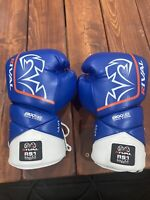 Blue//Yellow Rival Boxing RFX-Guerrero Lace Up Sparring Gloves P4P Edition