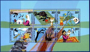 2017. Kazakhstan. Сartoon.  Why the swallow has the tail with little. Sheet. MNH