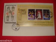 Queen Elizabeth II Silver Jubilee FDC 25 Coronation Turks Caicos Islands 1978 #2