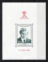 Monaco Block 14 postfrisch 1363 Motiv Prinz Albert 1979 MNH