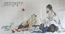 RARE Chinese 100%  Handed Painting By Fan Zeng 范增 CF17