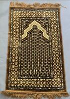Vintage Turkish Prayer Rug Islamic Tapestry Wall Hanging Kano Brown Gold