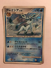 Pokemon Card / Carte GIVRALI Holo 005/012 PtS