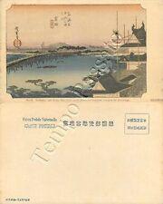 Giappone - Yoshida / Serie Le 53 stazioni della Tokaido, illustratore Hiroshige
