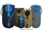Bladder Insulators for Camelbak Reservoir Bladder - Crux Antidote MIL SPEC