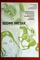 SEVENTH BULLET RUSSIAN/UZBEKISTAN DILOROM KAMBAROVA 1974 RARE EXYU MOVIE POSTER