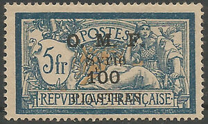 SYRIA OMF FRANCE 1920 , MICHEL 128, YVERT 43 , mint stamp MH (*) original gum