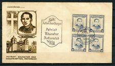 Philippines, 1955, Scott # 595, First Day Cover, Father Jose Burgos