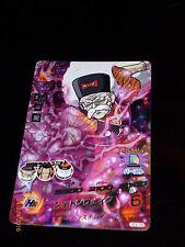 DRAGON BALL Z GT DBZ HEROES GALAXY MISSION PART 9 CARD PRISM CARTE #HG9-56 SR **