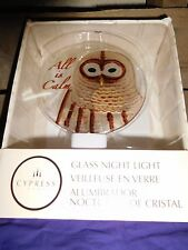 CYPRESS HOME GLASS NIGHT LIGHT ALL IS CALM OWL New in box