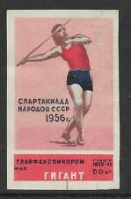 RUSSIA 1956 MELBOURNE OLYMPIC GAMES MATCHBOX LABEL JAVELIN Red