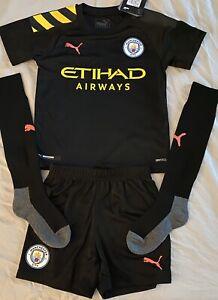 Nike Manchester City Kids Away Unisex Uniform Kit Set. Kids Size: 5-6 Years
