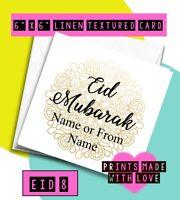 Eid Mubarak card , Personalised ,  Ramadan , Eid 8