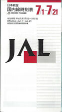 JAL Japan Air Lines domestic timetable 7/1/89 [6022] Buy 2 get 1 free