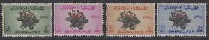 PAKISTAN-BAHAWALPUR SGO28/31 1949 UPU MTD MINT