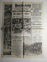 N328 La Une Du Journal Paris-soir 18 Juillet 1937 après un conseil de guerre