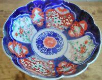 Antique Japanese Imari Large Porcelain Bowl (Meiji Period mid-to-late1800's)