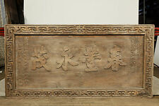 Antique Chinese Carved Wood Plaque - Imperial Mark Xianfeng Reign Qing Dynasty