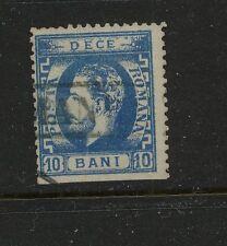 Romania   51  used        catalog $52.50          MS1221