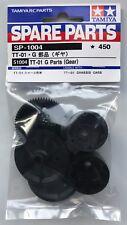 Tamiya 51004 TT-01/TT01 G Partes ( Gear) (TT01E/TT01D/TT01ES) Nuevo en Paquete
