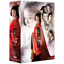 Schemes of a beauty  (美人心計   China 2010) TAIWAN TV DRAMA COMPLETE 10-DVD