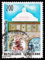 ART PRINT POSTER POSTAGE STAMP TUNISIA MOSQUE ISLAM MUSLIM BARBER LFMP0555