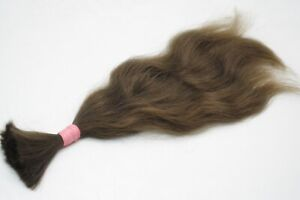 "Wavy Natural Ukrainian Child Slavic Hair Medium Brown 41cm/16"" and 55gr/1,94oz"