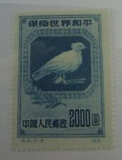 1950 China SC #59  Bird  Defend World Peace MH stamp