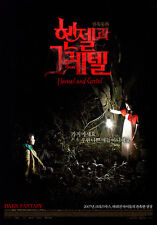 "KOREAN MOVIE ""Hansel And Gretel"" DVD/ENG SUBTITLE/REGION 3/ KOREAN FILM"