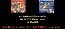ALL 48 Competitive ★ 6IV Johto Shiny Pokemon for ULTRA Sun Moon XY ORAS 3DS