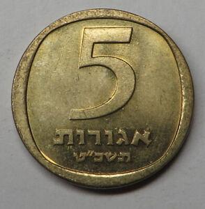 Israel 5 Agorot JE5729 (1969)(j) Aluminum-Bronze KM#25 UNC