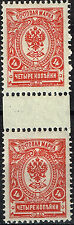Russia Imperial Eagle Gutter Pair classic stamps 1914 MNH